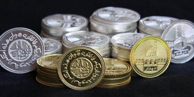 الاقتصاد-الإسلامي arabnak